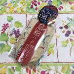 ワフーメイド酒粕パックを使ってみました。熊本県の河津酒造の酒粕由来の酒粕エキスが配また美肌サポート美容保湿成分のキュウリ果実エキス、米セラミド、ユズ種子エキスも配合。今回は手に付けた画…のInstagram画像