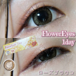 - Flower Eyes 1day ローズブラウン -DIA:14.5mm着色直径:14.0mmしっかり瞳の印象を変える、オールラウンドな赤みブラウン。落ち着いたレッド系のブラウ…のInstagram画像