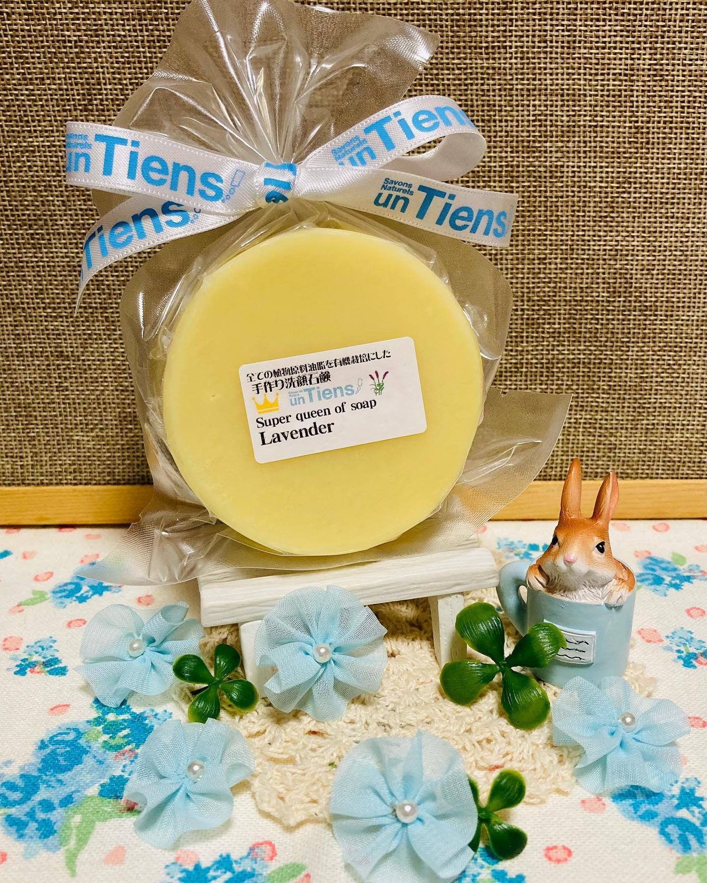 口コミ投稿:・手作り洗顔石鹸専門店 アンティアン・スーパークイーンオブソープ ラベンダー・…