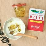 .フィンランド生まれの発酵乳「ヴィーリ」を作ってみました◎* * * * *ヨーグルトより酸味が少なく、クリームチーズのようなコクも感じられるまろやかな発酵乳。ジャムやはち…のInstagram画像