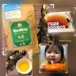 🥺 最高級グレードの茶葉を100%使用‼︎  ୨୧┈┈┈┈┈┈┈┈┈┈┈┈ 株式会社TIGER  さま\  オーガニック 生葉(ナマハ)         ルイボスティー /…のInstagram画像