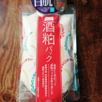 @pdc_jp 様の酒粕パックをお試しさせて頂きました💜香りは強くなく、匂いが苦手な方にも試しやすいかなと思います🙈比較的固めのクリーム状テクスチャーで時間が経っても固まらないタイプ😻…のInstagram画像