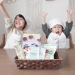 .親子でチョコづくりに挑戦!🤎@kyoritsu_kitchen さまのバレンタインキットで生チョコタルトを作ってみたよ🍫♪こちらで用意する材料は…のInstagram画像