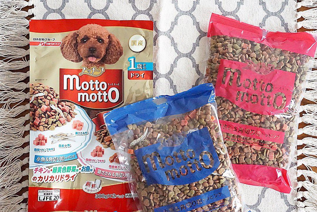 口コミ投稿:・・・・大切な愛犬がご飯をモリモリ食べている姿、嬉しいですよね♪ドッグフードにこ…