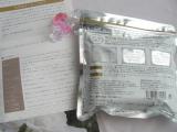 ★★モニター★★ 麗凍化粧品 15秒洗顔パックの画像(2枚目)