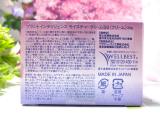 桜香るアロマスキンケア♥桜咲耶姫「モイスチャークリーム」の画像(3枚目)