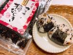 .𝒯ℴ𝒹𝒶𝓎'𝓈 ℒ𝓊𝓃𝒸𝒽 ❥❥.今日のお昼は、牡蠣醤油🦪でお馴染み @asamurasaki1910 さんの カリカリ梅ひじきを使っておにぎり🍙😆.カリカリ梅ひじき…のInstagram画像
