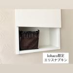 【LOHACO 限定デザイン】エリス 素肌のきもち 羽つき 超スリム シンプルデザイン‧✧̣̥̇‧サイズは(23cm、27cm、32cm)あります‧✧̣̥̇‧透けにくいブラ…のInstagram画像