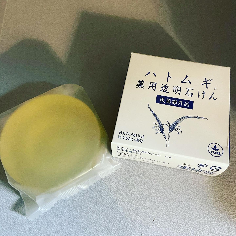 口コミ投稿:ハトムギ 薬用透明石けん医薬部外品もともとハトムギの化粧水を愛用✨今回は石けんを…