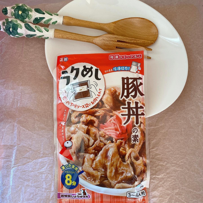 口コミ投稿:**正田醤油株式会社さまの【冷凍ストック名人豚丼の素】を食べてみました🐷この【…