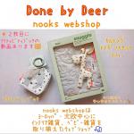 .@nookswebshop 様から.Done by Deerの.🦒キルトラグ トイギフトセット ラフィ🦒.🐘アクティビティブック🐘. が届きました💕..2枚目にア…のInstagram画像