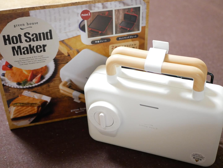 口コミ投稿:【2枚焼きホットサンドメーカー】グリーンハウスの2枚焼きホットサンドメーカー…