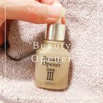 ビューティーオープナー Beauty Opener/18ml/オージオ化粧品卵殻膜エキスのつまったビューティオープナー。乾燥、毛穴、ハリ、くすみ、シワなどのほとんどの肌トラブルに効果が期待…のInstagram画像