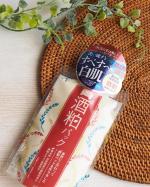 ☆pdcのワフードメイド 酒粕パックをお試しさせていただきました。酒粕と言えば、我が家ではかす汁というイメージだったんですが、、なんとこちらは顔に使うのです☻熊本県河津…のInstagram画像