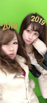 友達と梅田を散策の画像(3枚目)