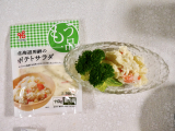 「ヤマザキのポテトサラダで作ったお惣菜パン」の画像(3枚目)