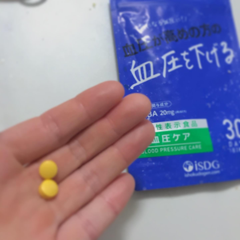 口コミ投稿:#医食同源ドットコム #ISDG #isdg_japan #機能性表示食品 #血圧ケア #GABA #monipla …