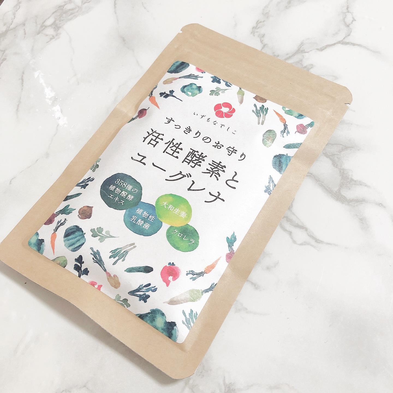 口コミ投稿:.♡オススメサプリ♡栄養補助食品として最近飲んでいる活性酵素とユーグレナ🌿自然の恵…