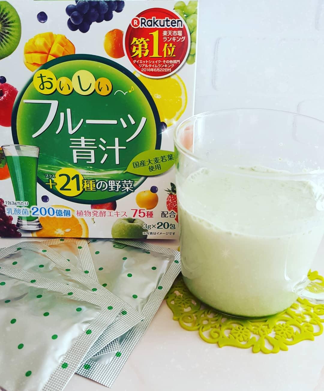 口コミ投稿:✨ユーワのおいしいフルーツ青汁✨をモニターさせていただきました😊🎶国産大麦若葉に乳…