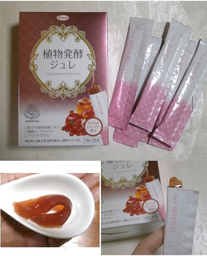 口コミ投稿:興和㈱様より発売されている『植物発酵ジュレ』で、一日1本の美的習慣始めています♪…