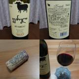 ワイン発祥の地ジョージアのプレミアムワインの画像(7枚目)