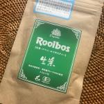 オーガニック 生葉(ナマハ)ルイボスティー!生葉(ナマハ)ルイボスティーは、蒸気を使うことであえて発酵を止める、日本の緑茶のような製法でつくられた特別なルイボスティーです。風味も緑茶っ…のInstagram画像