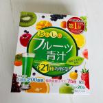 ❄️おいしいフルーツ青汁 アップルマンゴー味最近青汁ブーム☺️✨やっぱり体のために野菜取ってかなきゃ✨いつもは牛乳とかで作っているけど、フルーツの味を感じてみたいので…のInstagram画像