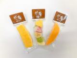 「石垣島の完熟フローズンパイン・マンゴー食べたい♪」の画像(1枚目)