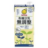 「有機豆乳無調整 1000ml | よりまるの日記 - 楽天ブログ」の画像(2枚目)