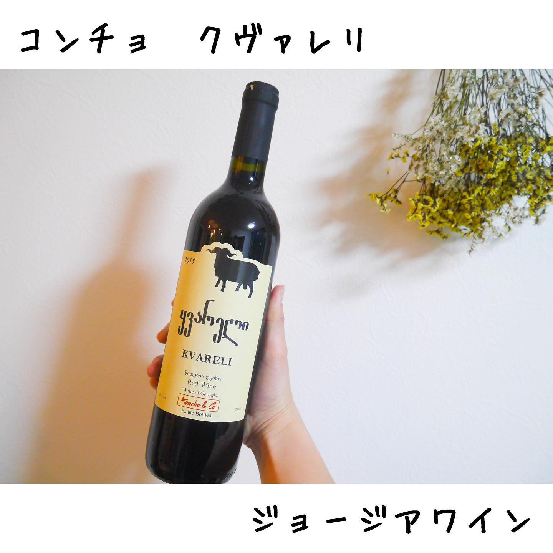口コミ投稿:⑅︎◡̈︎*西日本初★ジョージアワインバーが大阪市福島区に!!3月中旬に本格OPEN予定の…
