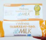 モンドセレクション金賞受賞『ウェルネスエィビーミルク』を、お試しさせていただきました🤗✨・通販限定商品です🌠母乳の強さとやさしさを原点に独自技術で誕生した、機能性ミルクのス…のInstagram画像