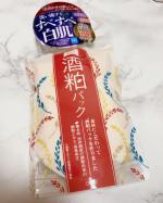 ☆★☆★☆★ワフードメイド 酒粕パックのご紹介です。こちらは短時間で手軽に酒麹パックができる商品です✨ワフードメイドでは熊本県河津酒造 の酒粕から…のInstagram画像