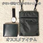 ♡BRITISH GREEN の二つ折り財布、polkapolka のポケットショルダーエコバッグ、Daniel Wellington の時計、、、@p…のInstagram画像