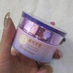 富士産業株式会社さんの桜咲耶姫(モイスチャークリーム)の使用させていただきました。アロマの専門家が開発した桜香るアロマスキンケア♪ 30g ¥8800(税込)サクラをイメージし…のInstagram画像
