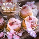 マルハニチロ「五目シュウマイ」ちょいアレンジ!の画像(5枚目)