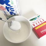 この度、ホームメイド・ヴィーリをいただき、お試しさせていただきました。こちらの商品はフィンランドでとっても人気な手軽にヴィーリを作れる発酵乳になります。人気の秘密は伸びるから!ヴィーリ…のInstagram画像