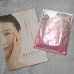 NISSHA株式会社さんのNEEDROP〈マイクロニードル化粧品〉の使用させていただきました。朝が楽しくなる、私メンテ!寝ている間の針美容♪定期初回:2,178円(税込)通…のInstagram画像