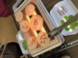 「いざ!!仙台へ!!2日目海鮮せんべい塩釜でせんべい作り編」の画像(3枚目)