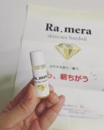 *艶髪艶肌研究所さんの、【4種の天然由来美容オイル ラ.メラ】💕..発売前の商品なんですが、3mlのサンプルをお試しさせていただきました😍..乾燥が気になる方におすすめ…のInstagram画像