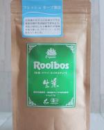 「オーガニック 生葉(ナマハ)ルイボスティー」を飲んでみました。蒸気を使うことであえて発酵を止める、日本の緑茶のような製法でつくられた特別なルイボスティーで、オーガニック認証を取得した最高級グレー…のInstagram画像