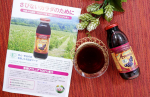 #aroniada #アロニア #monipla #nakagaki_fan有機アロニア100%果汁のモニターに参加させて頂きます😄✨アロニアとは北米原産のバラ科の小果樹で果実にはポリ…のInstagram画像