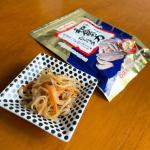 🍀和食の力 だしパック🍀*マルトモ様にて3月1日発売予定の『和食の力 だしパック 8g × 8袋』*お義母さんの「自家製 切干大根」を使って煮物を作ってみた😋【味付け】…のInstagram画像