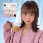 .♡.Dr.Coffee 【 @dr.coffee_shop 】.クレンズやダイエットサポートに嬉しい栄養成分を配合した、新しいタイプのスティックコーヒーサプリメントです☕️✨…のInstagram画像