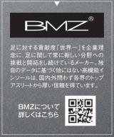 大人のオシャレ♪レザースニーカーBMの画像(3枚目)