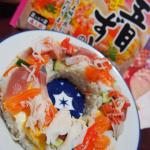 テーブルランド様の「五目ちらし寿司の素」をお試しさせて頂きました♪こちらの商品は、あたたかいご飯に混ぜ込むだけ!テーブルランドさんの、のInstagram画像