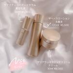 .Nstエニスとのスキンケアシリーズ🤍.ほぐす化粧水と届ける美容乳液と包み込むクリーム🤍少量でも潤いがあるトータルケアができる🤍🤍ベースにコメ発酵液を使用し、98%が美容成分で…のInstagram画像