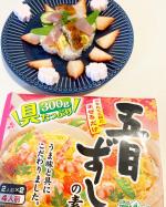 ..簡単にちらし寿司出来ちゃいます😌👍...#テーブルランド #丸善食品工業 #五目ずし #五目ちらし #五目ずしの素 #五目ちらしの素 #monipla #tableland…のInstagram画像
