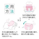 「蒸しタオル美容で毛穴スッキリ(^^)v」の画像(4枚目)