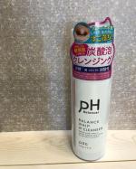 @pdc_jp 様の*ピーエイチバランサー バランスホイップWクレンザー*をお試しさせていただきました❤️😊濃密もっちり泡のクレンジング洗顔が新登場です💖メイクも、毛穴汚れも、…のInstagram画像