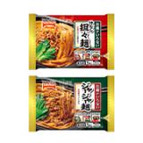 【モニプラ】テーブルマーク 「お皿がいらない」シリーズ 汁なし麺2種の画像(1枚目)